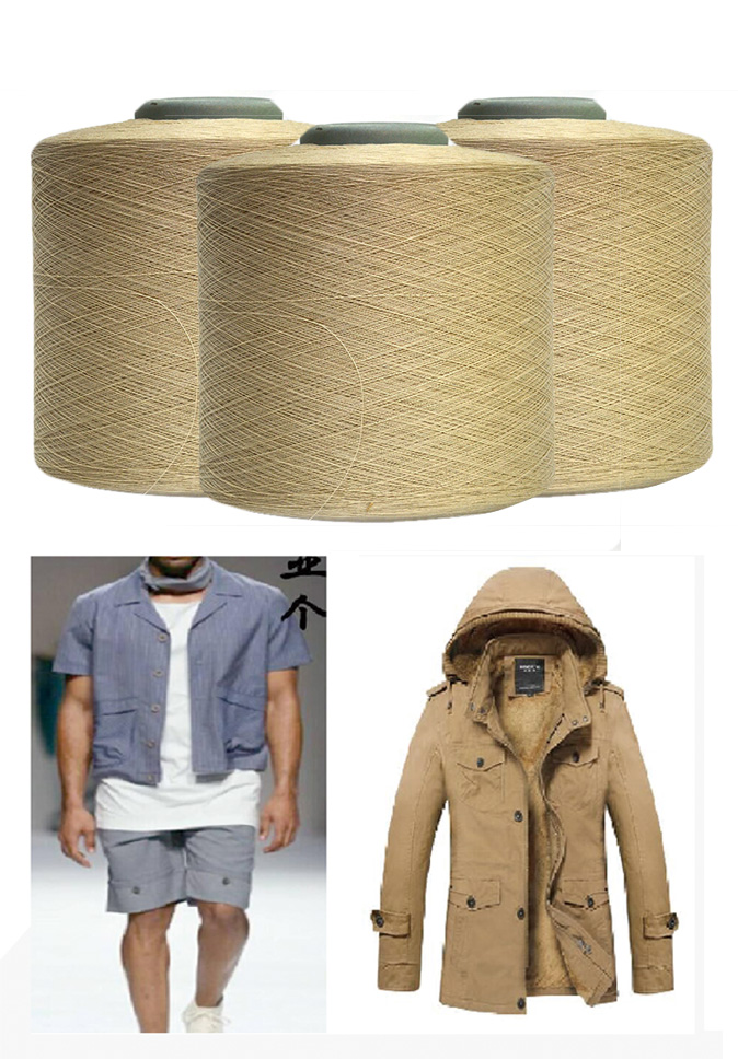 Imitation cotton silk,Regeneration of imitation cotton